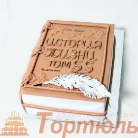 Торт праздничная книга