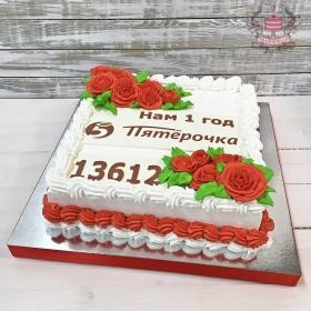 Торт пятерочка