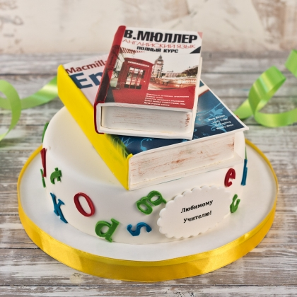 Торт для переводчика