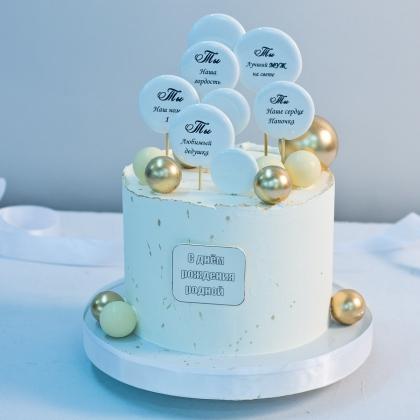 Торт для папы