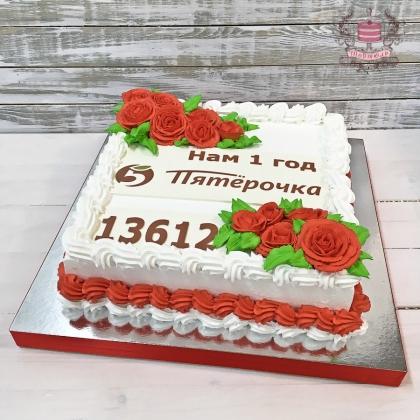 Купить торт пятерочка